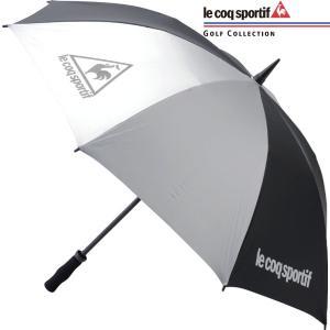 ルコック QQ6011 UVアンブレラ 全天候傘|golf-atlas
