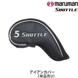 マルマン シャトル 単品アイアンカバー ブラック |golf-atlas