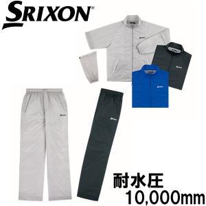 ダンロップ SRIXON スリクソン レインウェア SMR5000 上下セット (SMR5000J+5000S)