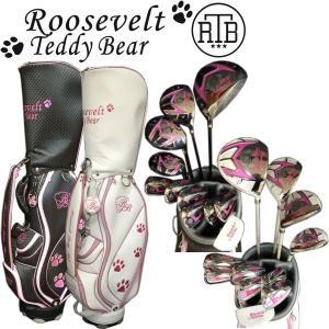ルーズベルト テディベア  RTB-L3 レディースゴルフセット クラブ11本+キャディバッグ付き  golf-atlas