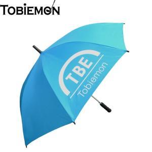 TOBIEMON 飛衛門 ゴルフ アンブレラ  ゴルフ傘 晴雨兼用 T-UM  UVカット機能 |golf-atlas