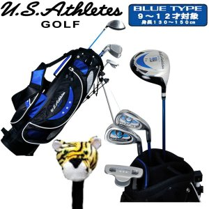 USアスリート ジュニア用ゴルフセット USCS-5755 (ブルー/ 9-12才用) |golf-atlas
