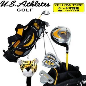 USアスリート ジュニア用ゴルフセット USCS-5755 (イエロー/ 6-8才用) |golf-atlas