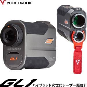 Voice Caddie ボイスキャディ GL1  レーザー距離計/ゴルフ距離計測器 |golf-atlas