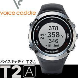 【人気の高低差計測モデル】 Voice Caddie ボイスキャディ T2A GPS ゴルフナビ 腕時計タイプ  |golf-atlas