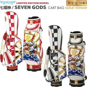 WINWIN STYLE ウィンウィンスタイル 七福神/SEVEN GODS  カートバッグ/キャディバッグ 9型  GOLD VERSION 【限定50本生産モデル】|golf-atlas