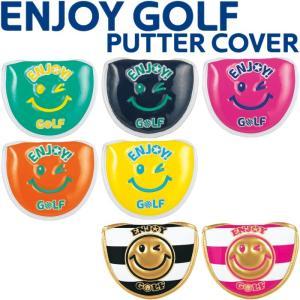 WINWIN STYLE ウィンウィンスタイル ENJOY GOLF エンジョイゴルフ パターカバー マレットタイプ |golf-atlas