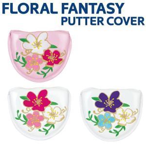 WINWIN STYLE ウィンウィンスタイル FLORAL FANTASY    パターカバー マレットタイプ |golf-atlas