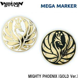 【郵便発送選択で送料無料!!】  WINWIN STYLE  ウィンウィン MEGA マーカー MIGHTY PHOENIX (GOLD Ver.) MM-223/224   |golf-atlas