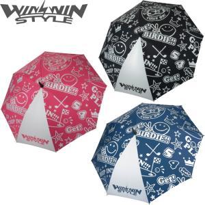 WINWIN STYLE ウィンウィンスタイル UV  アンブレラ ワンタッチ脱着式  【日傘兼用タイプ/全天候傘/パラソル】 |golf-atlas