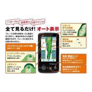 ユピテル YUPITERU GOLF ゴルフナビ  YGN6200   【競技モード搭載/簡単ナビシリーズ】|golf-atlas|03