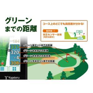 ユピテル YUPITERU GOLF ゴルフナビ  YGN6200   【競技モード搭載/簡単ナビシリーズ】|golf-atlas|04