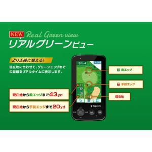 ユピテル YUPITERU GOLF ゴルフナビ  YGN6200   【競技モード搭載/簡単ナビシリーズ】|golf-atlas|05