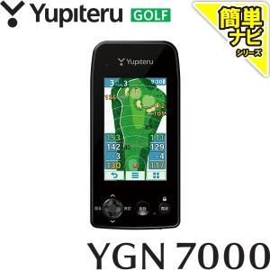 ユピテル YUPITERU GOLF ゴルフナビ  YGN7000   【高精度GPS+みちびき+ガリレオ+L1S対応】  |golf-atlas