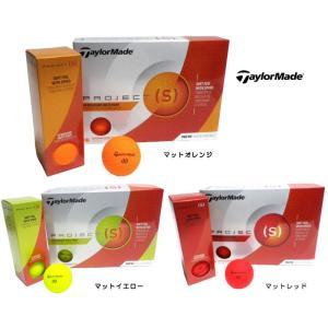 TaylorMade(テーラーメイド) プロジェクト(S) ゴルフボール USモデル 1ダース(12...
