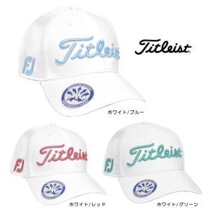 Titleist(タイトリスト) ツアースポーツメッシュゴルフキャップ (L/XL) USモデル T...