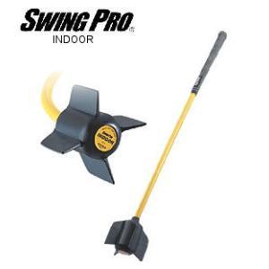RYOMA GOLF(リョーマゴルフ) SWING PRO スイングプロ INDOOR MODEL 屋内外兼用練習器具