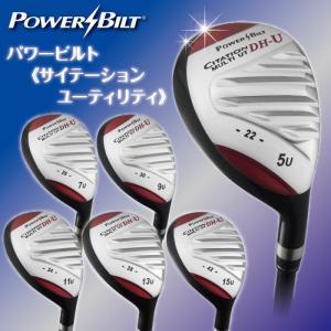 パワービルト サイテーション ユーティリティ golf-club