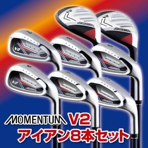 モメンタム V2アイアン8本セット|golf-club