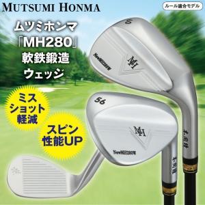 ムツミホンマ 軟鉄鍛造ウェッジ MH280|golf-club