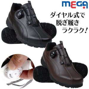MEGAどこでも履けるハイブリッドシューズ|golf-club
