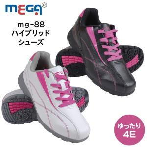 MEGA MG-88シューズ レディース|golf-club
