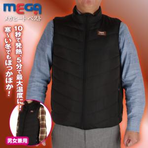 MEGA メガヒート ベスト golf-club