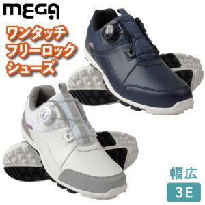 ゴルフシューズ ダイヤル式 ワンタッチ フリーロック MEGA スパイクレス|golf-club
