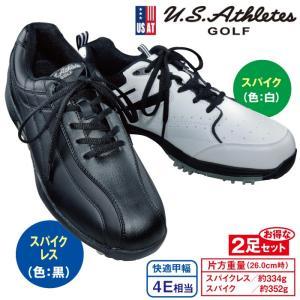 USアスリート 4Eゴルフシューズ スパイク+スパイクレス2足セット|golf-club