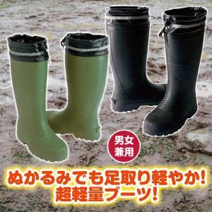 長靴  作業用 男女兼用 滑り止め 晴雨兼用 超軽量 ぬかるみ対応 新聞掲載 golf-club