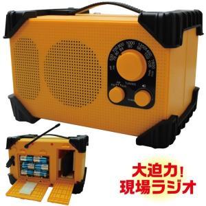 WINTECH 防滴防塵現場ラジオ FMワイドバンド対応 GBR-3D|golf-club