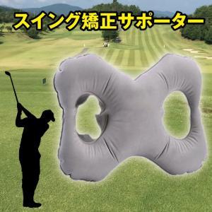 ゴルフスイング矯正サポーター golf-club