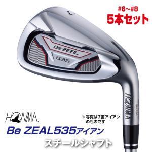 本間ゴルフ HONMA ホンマ Be ZEAL535 ビジール アイアン 5本組 スチールシャフト IRON アイアンセット|golf-club