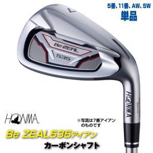 ホンマ Be ZEAL535 アイアン 単品 カーボンシャフト|golf-club