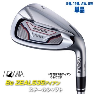 ホンマ Be ZEAL535 アイアン 単品 スチールシャフト|golf-club