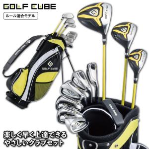 GOLF CUBE ゴルフキューブ 10本組キャディバッグ付セット GC7 ビギナー 初心者・中級者向け クラブセット|golf-club