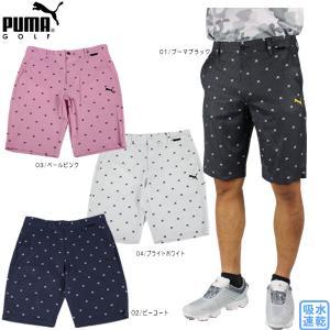 人気ブランドPUMA(プーマ)のメンズ ゴルフウェア ハーフパンツ!! フェザー(羽根)と熱帯植物を...