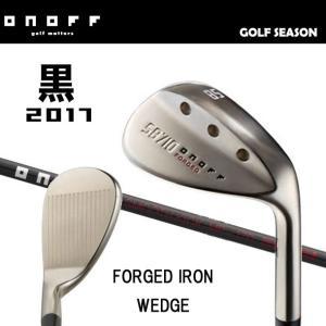 【2017年ニューモデル】ONOFF オノフ メンズ クロ フォージドアイアン ウェッジ 単品 FORGED IRON WEDGE  KURO (52°,58°)   (SMOOTH KICK MP-717I カーボン)|golf-season