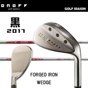 【2017年モデル 今だけポイント10倍!】ONOFF オノフ クロ フォージドアイアン ウェッジ 単品 FORGED IRON WEDGE  KURO (52°,58°)   (N.S.PRO MODUS3 WEDGE)|golf-season