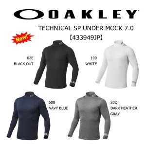 【2017年NEWモデル 在庫限り!即納です。】 オークリーOAKLEY ゴルフ TECHNICAL SP UNDER MOCK 7.0 アンダーモックシャツ 【433949JP】 インナーウェア golf-season