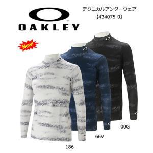 【2017年モデル!在庫限り!即納です。】 オークリーOAKLEY ゴルフ TECHNICAL GRAPHIC AB UNDER MOCK 7.3 アンダーモックシャツ 【434075JP】 インナーウェア golf-season