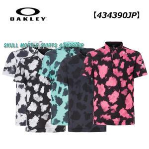 【2019年春夏モデル 即納です!】 OAKLEY オークリー メンズ ゴルフウェア ポロシャツ S...