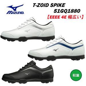 【2019年継続モデル】ミズノ メンズ ゴルフシューズ T-ZOID SPIKE スパイクシューズ ...