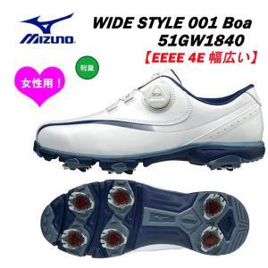 【2019年継続モデル】ミズノ レディース ゴルフシューズ WIDE STYLE 001 Boa L...