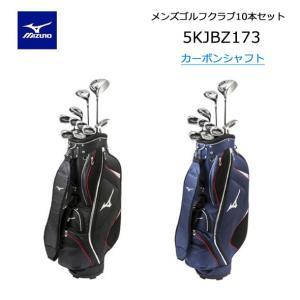 ミズノ MIZUNO ゴルフ メンズ クラブ 10本セット RV-7 キャディバッグ付【カーボン R...