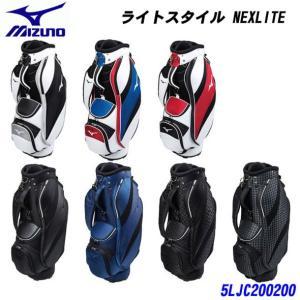 ミズノ MIZUNO ライトスタイルNEXLITE キャディバッグ  5LJC200200 2020...
