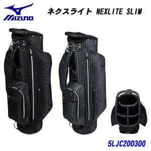 ミズノ MIZUNO NEXLITE SLIM キャディバッグ 5LJC200300 2020年春夏...