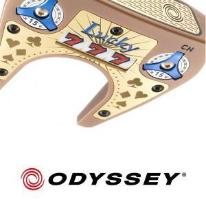 【2016年 数量限定モデル!ついにラスト1本!】 ODYSSEY オデッセイ ラッキーセブンス パター LUCKY 777 (ウェイトキット付)|golf-season