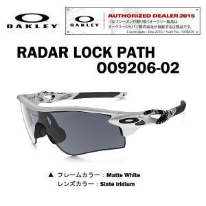オークリー サングラス RADARLOCK PATH レーダーロック パス  OO9206-02 【さらにポイント10倍!】