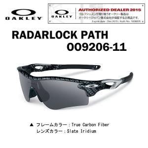 オークリー サングラス RADARLOCK PATH レーダーロック パス OO9206-11 【さらにポイント10倍!】